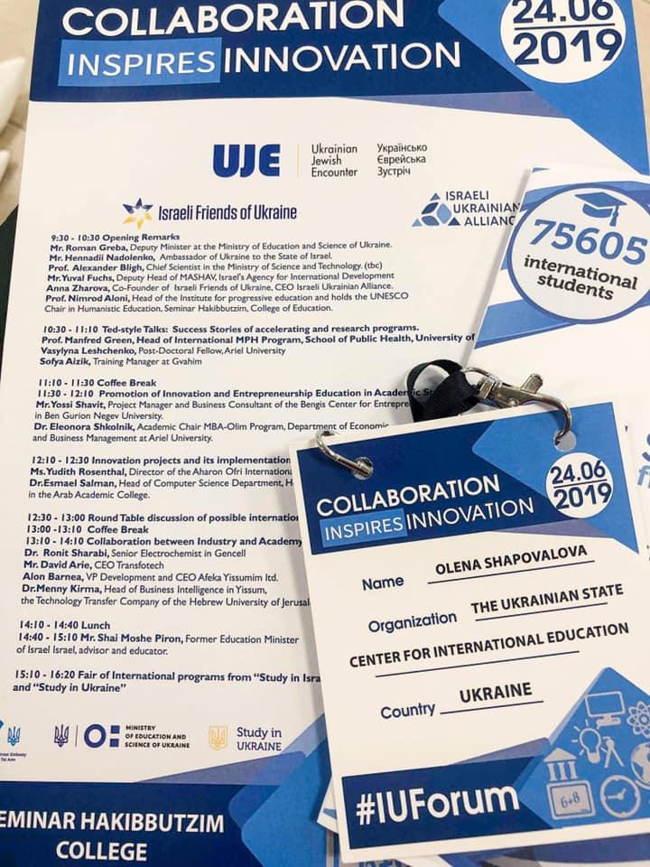 News – Study in Ukraine